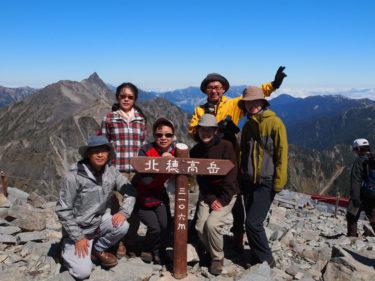 2011年9月 北穂高岳